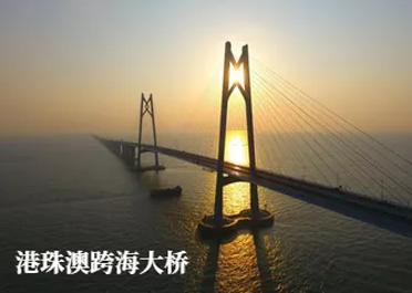 港珠澳跨海大桥硫酸钙防静电地板安装