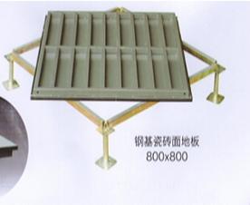 800×800型防静电活动地板